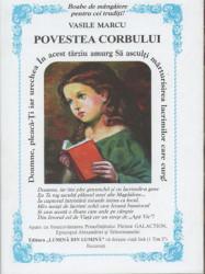 VASILE MARCU-Povestea Corbului