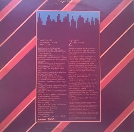 Warren Bernhardt – албум Manhattan Update