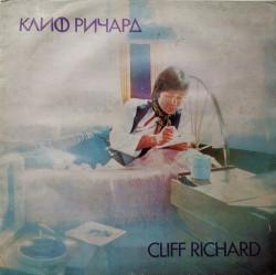 Cliff Richard – албум Клиф Pичapд
