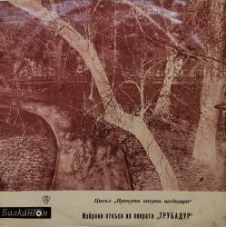 албум Откъси оз операта Трубадур