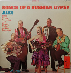 Alya , Sasha Polinoff And His Ensemble ‎– албум Songs Of A Russian Gypsy