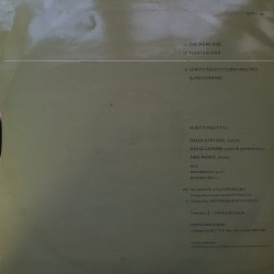 Scritti Politti With Ranking Ann – сингъл The Word Girl (Flesh & Blood)