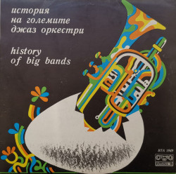 Various – албум History Of Big Bands