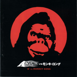 'A'* – албум 'A' Vs Monkey Kong (CD)