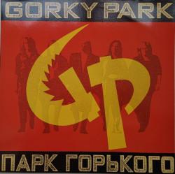 Gorky Park (Парк Горького) – албум Gorky Park (Парк Горького)
