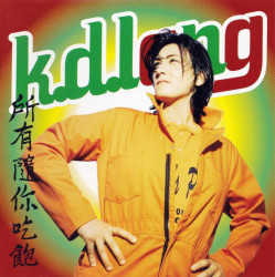 k.d. lang ‎– албум All You Can Eat (CD)