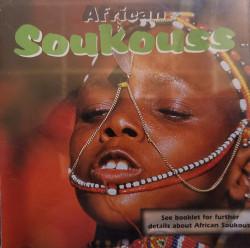 Wonderful World - албум African Soukouss (CD)