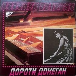 Dorothy Donegan – албум Dorothy Donegan