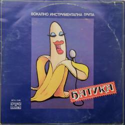 Батука – албум Батука