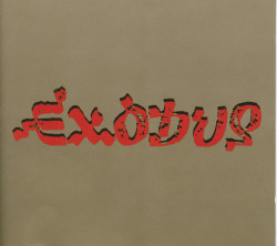 Bob Marley & The Wailers – албум Exodus (CD)