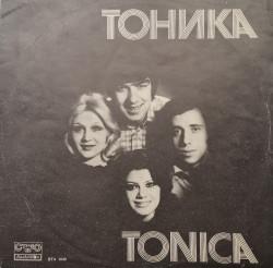 Tonica – албум Тоника