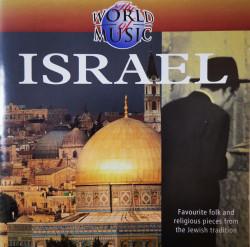 Various – албум The World Of Music - Israel (CD)
