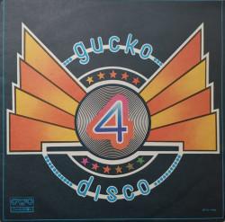 Various – албум Диско 4 (Disco 4)