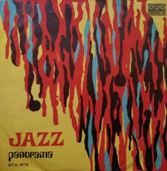 Various – албум Jazz Panorama (Джаз Панорама)