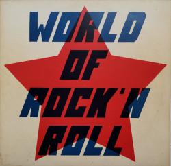 Various – албум World Of Rock'N Roll