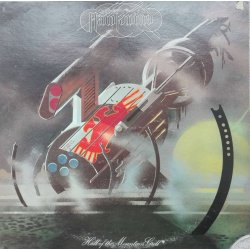 Hawkwind ‎– албум Hall Of The Mountain Grill