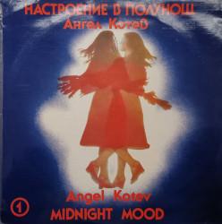 Ангел Котев – албум Настроение В Полунощ 1 = Midnight Mood 1