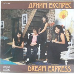 Дрийм Експрес – албум Дрийм Експрес