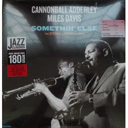 Cannonball Adderley, Miles Davis ‎– албум Somethin' Else the stereo and mono verions