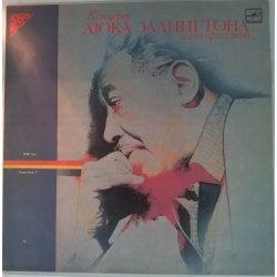 Duke Ellington And His Orchestra – албум Концерт Дюка Эллингтона И Его Оркестра 1968 - 2