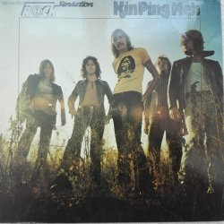 Kin Ping Meh – албум The Greatest Rock Sensation