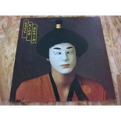 Greg Kihn – албум Greg Kihn Again