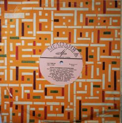 Various – албум Русские Нар. Песни Брянской Обл. / Русские Нар. Песни Семейских Забайкалья