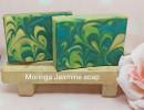 Moringa and Jasmine Soap