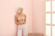 Sutien post-mastectomie Hanni, cod 5787X