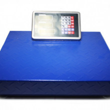 Cantar electronic 300kg, wi-fi, 50x40cm platforma, Micul Fermier