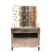 Deplumator pasari 1500W, 1500rpm, 220V, WQ-50 Micul Fermier