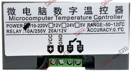 Termostat electronic dublu, (-50 ~120°C), 220V/10A