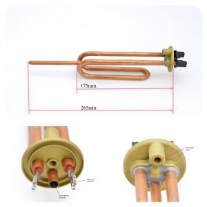 Rezistenta boiler 1500 W indoita cu flansa plq