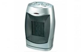 Radiator ceramic Hausberg, 1500 W, functie oscilatie, maner integrat in carcasa