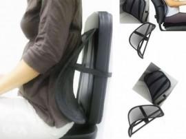 Set 2 suporti lombar pentru scaun de birou sau masina