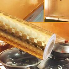 Folie de aluminiu autoadeziva bucatarie 60 x 300 cm, culoare auriu