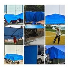 Prelata albastra impermeabila 3x4m - 80 g/mp