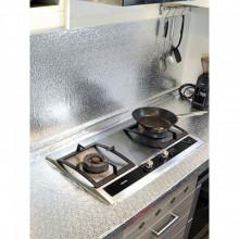 1+1 Folie de aluminiu autoadeziva pentru bucatarie, 60x300 cm
