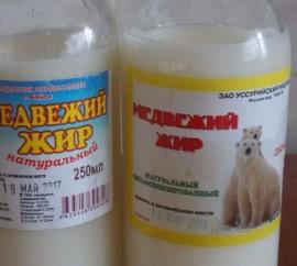 Untura de urs (brun sau polar) - 250ml