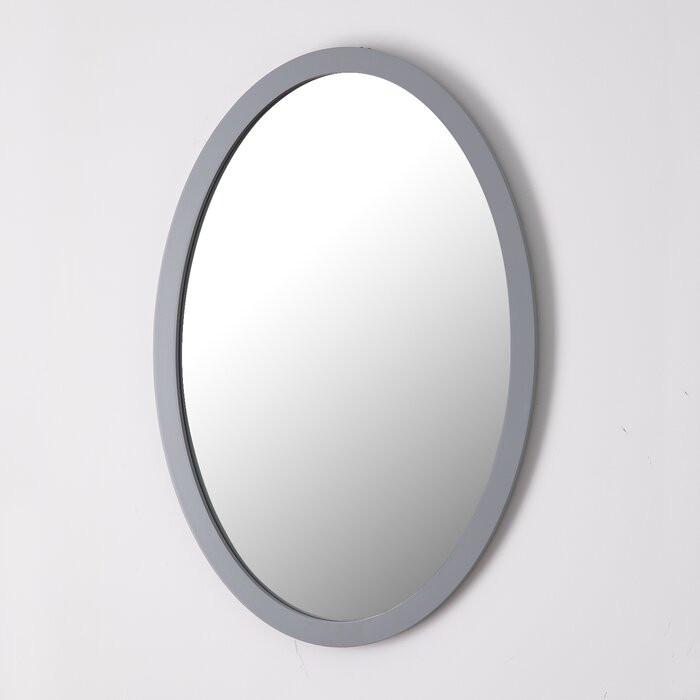 Oglinda Amika, MDF, gri, 60 x 40 x 1,5 cm poza chilipirul-zilei.ro
