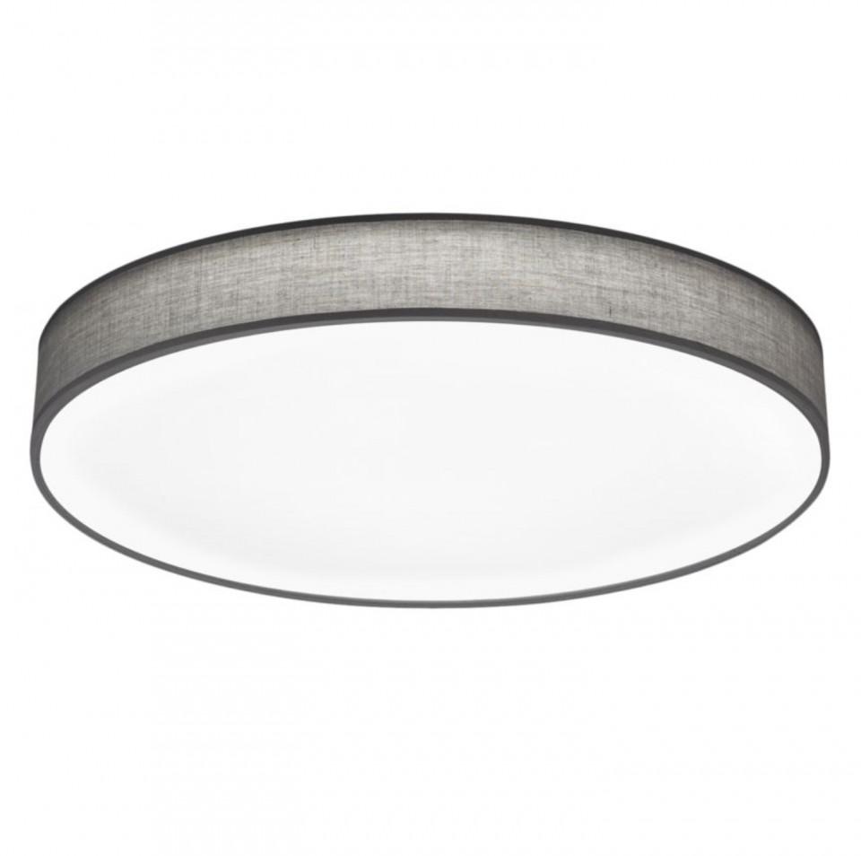 Plafoniera LED Lugano bumbac, 1 bec, diametru 75 cm, gri, 230 V, 60 W