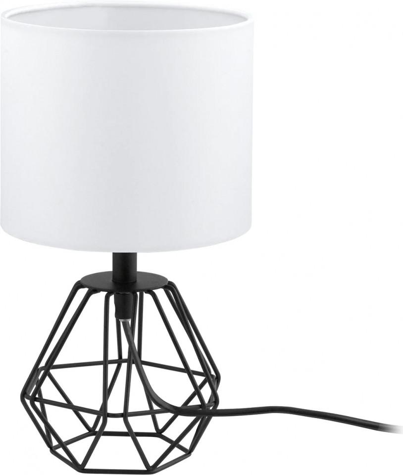 Veioza Carlton II, metal/textil, neagra/alba, 17 x 31 x 17 cm, 60w imagine 2021 chilipirul zilei