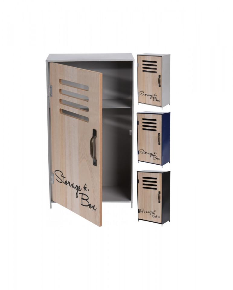 Cabinet KARLL MDF/metal, 18 x 32 x 10 cm