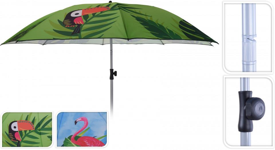 Umbrela Karll poliester, verde/albastru, 2 modele, diametru 200 cm