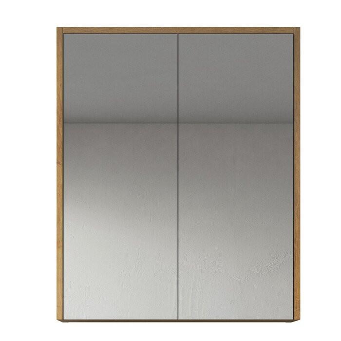Dulap cu oglinda Kesington, lemn, maro, 72 x 60 x 16 cm imagine 2021 chilipirul zilei
