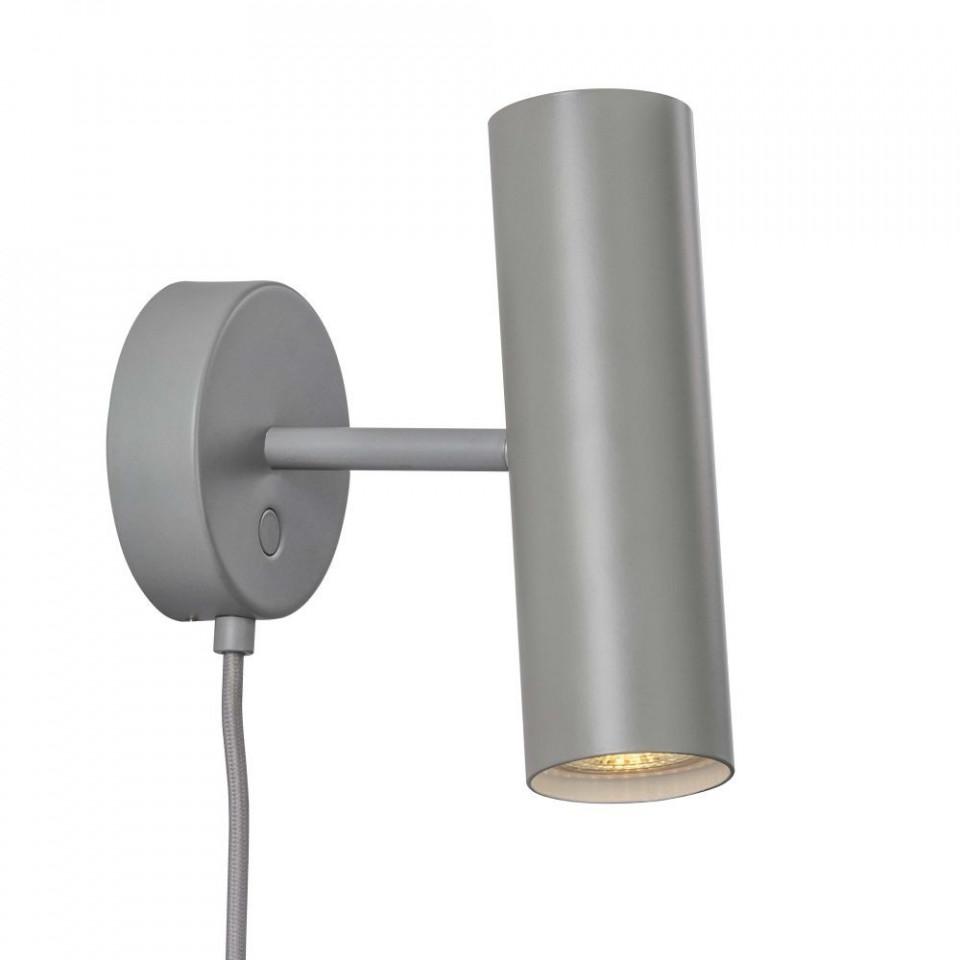 Aplica Mib, metal, gri, 6 x 20 x 24 cm
