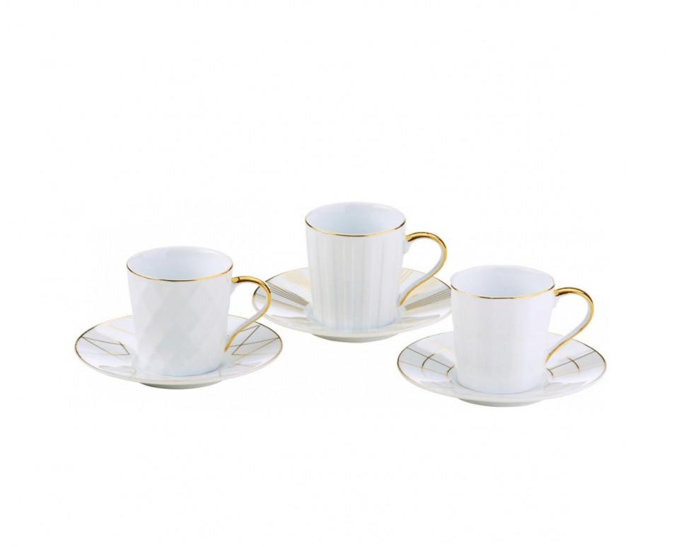 Set de 3 căni pentru cafea Lux, albe/aurii, 12 x 6 cm 2021 chilipirul-zilei.ro