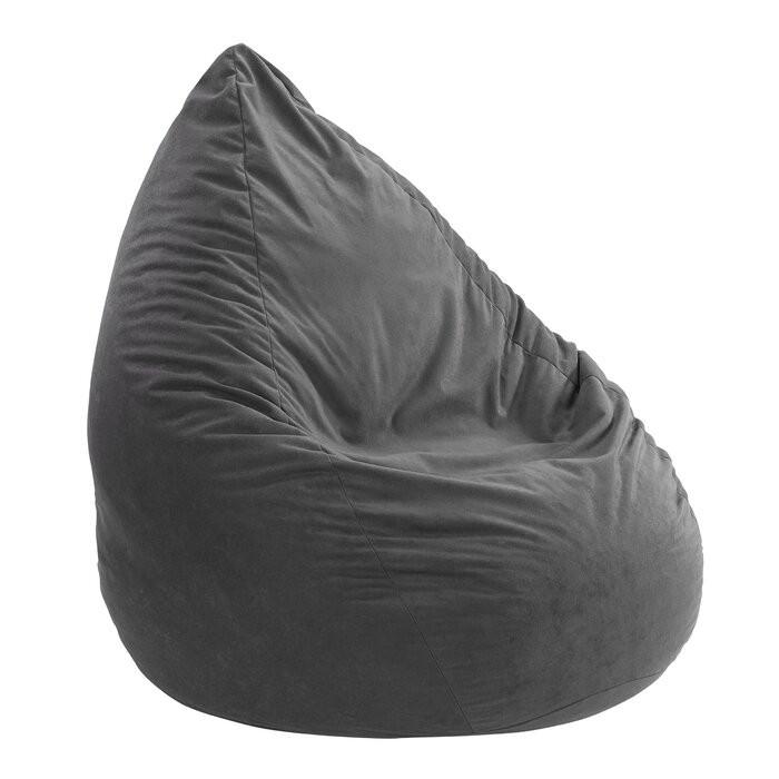 Taburet Beanbag, antracit, 60 x 60 cm chilipirul-zilei 2021