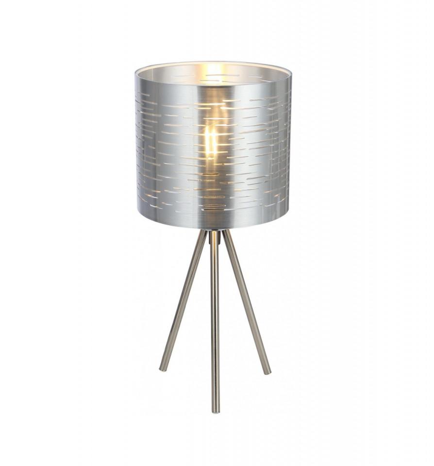 Veioza Murcia, metal/plastic, argintie, 35 x 17 cm imagine 2021 chilipirul zilei