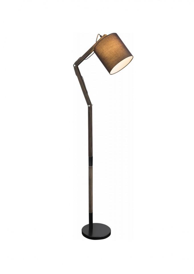 Lampadar Mattis, lemn/metal, maro, 49,5 x 157 x 49,5 cm poza chilipirul-zilei.ro